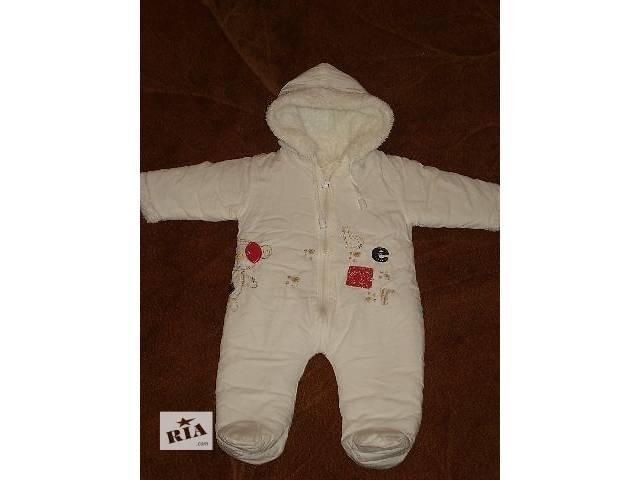 продам Дитячий демісезонний комбінезон для малюків б/у бу в Золотоноше