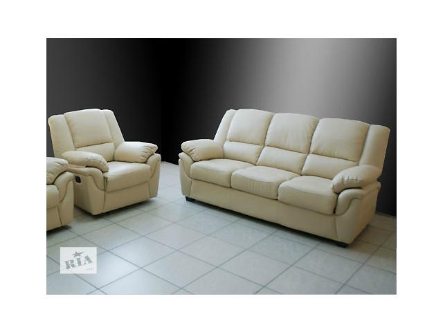 Диван с креслом Alabama кожа, молочный цвет.- объявление о продаже  в Киеве