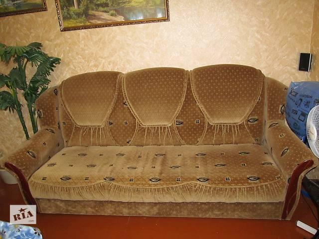 Диван и два кресла- объявление о продаже  в Марганце