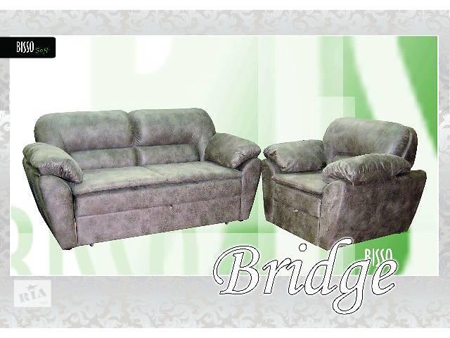продам Купить диван «Bridge 2-ка» ТМ Bisso бу в Днепре (Днепропетровске)