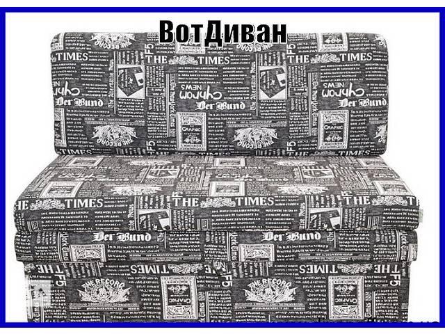купить бу Диваны-ВотДиван. в Киеве