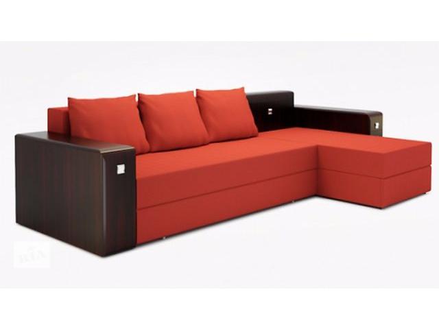 купить бу диваны со склада в Виннице