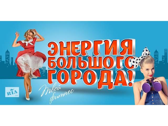 бу Дизайн наружной и интерьерной рекламы  в Украине