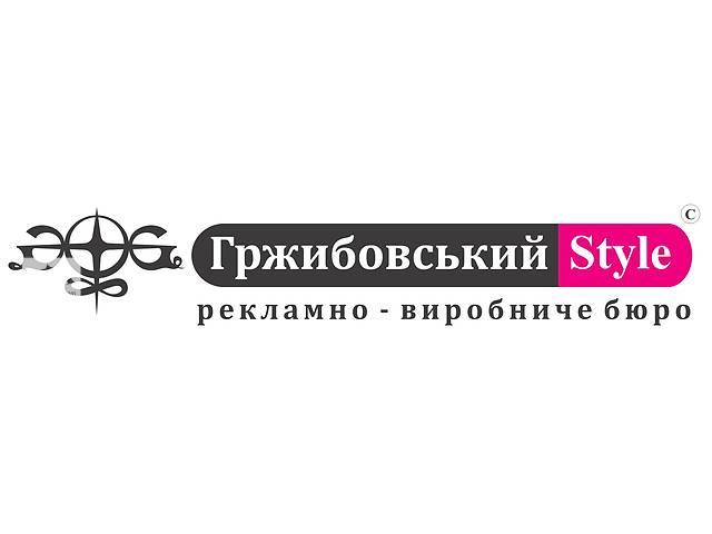 купить бу Дизайн, полиграфия, разработка сайтов, наружная реклама  в Украине