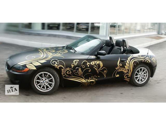Дизайн, тюнинг, улучшение авто или любых движущихся машин.- объявление о продаже  в Киеве