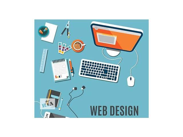 бу Дизайн, верстка, разработка сайтов  в Украине