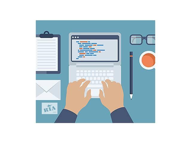 бу Дизайн, верстка и разработка сайта  в Украине