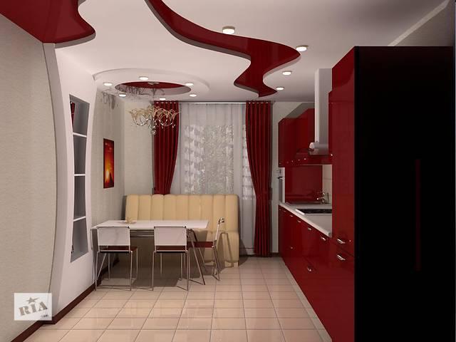бу Дизайн интерьера  в Украине
