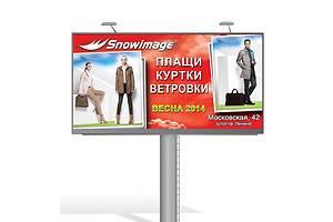 Дизайн реклами