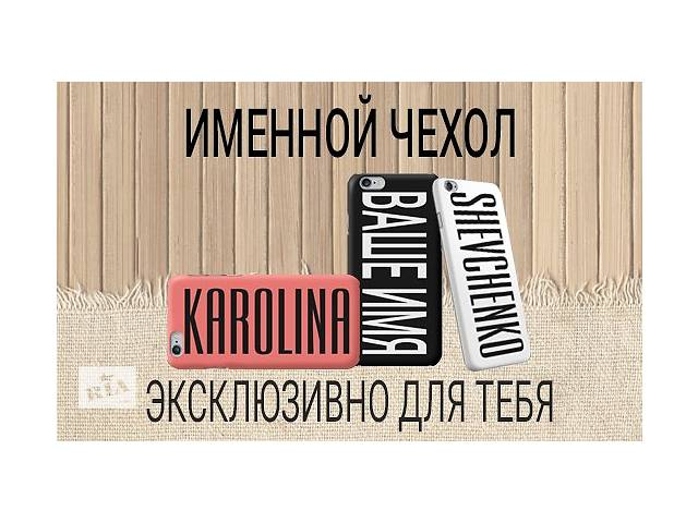 бу Чехлы для телефонов. в Ровно