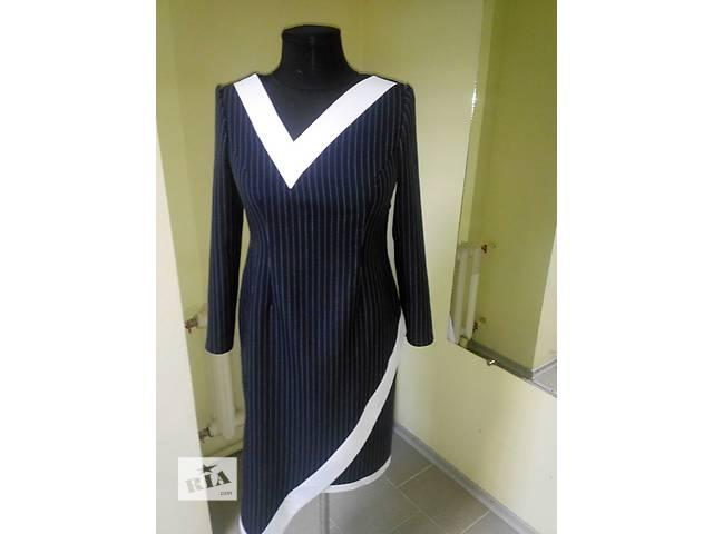 Дизайнерсоке платье Ирны Коваленко- объявление о продаже  в Каменском (Днепродзержинске)