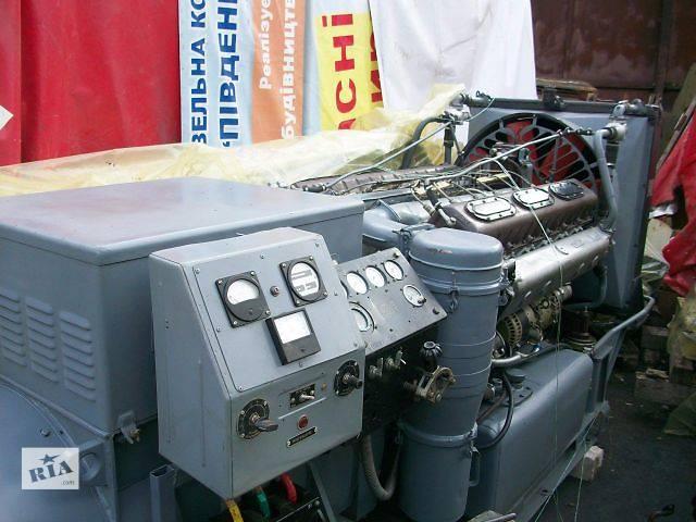 купить бу Дизель-генераторы 10 кВт, 30кВт, 50 кВт, 75кВт, 100кВт, 128кВт, 200кВт, 315кВт  в Украине