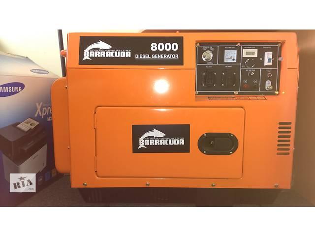 бу Дизельный генератор BARRACUDA 8000 с автоматическим пусковым устройством, однофазный, 220V, 50Hz, модель 5GF-SKM1, макс. в Одессе