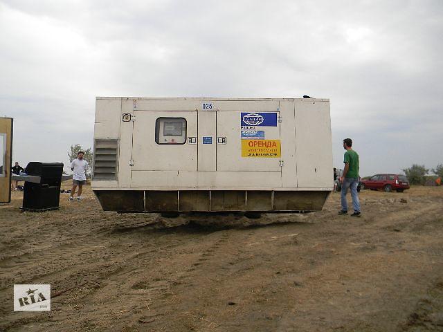 бу Дизельный генератор в аренду от 10 до 560 кВт  в Украине
