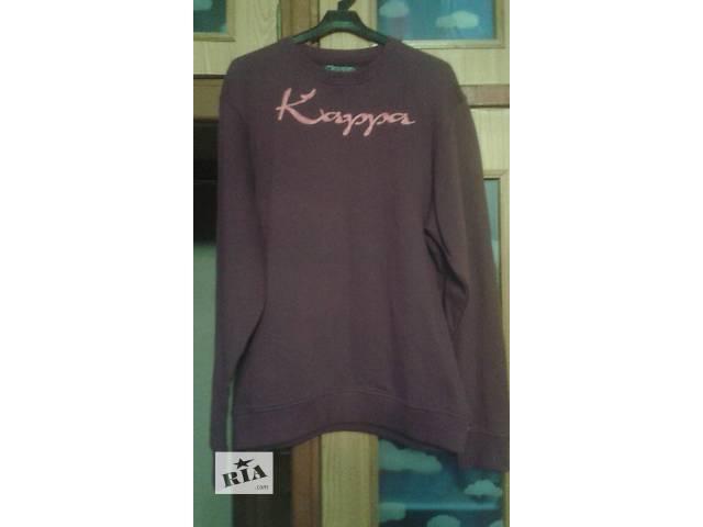 Джемпер мужской Kappa- объявление о продаже  в Одессе
