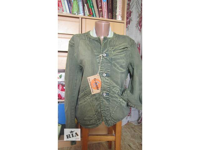 Джинсова куртка немецкого бренда g-arm 46р.- объявление о продаже  в Днепре (Днепропетровск)