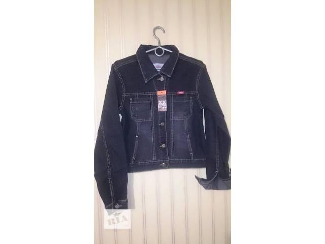 Джинсова куртка- объявление о продаже  в Бурштыне