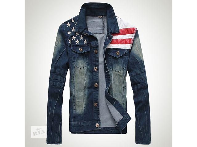 джинс куртка с доставкой
