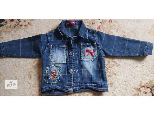 джинсовая курточка- объявление о продаже  в Киеве