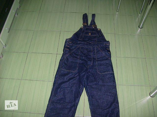 джинсовый комбинезон для беременных- объявление о продаже  в Вознесенске