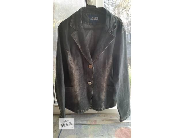 Джинсовый пиджак!- объявление о продаже  в Николаеве