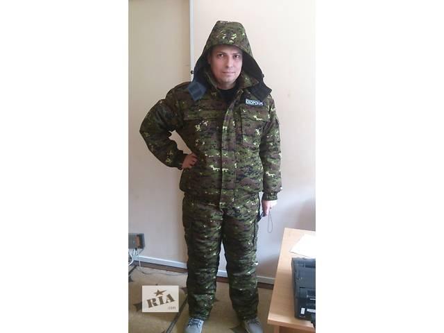 продам костюм рабочий утепленный,курточка и полукомбинезон зимний,рабочая одежда,спецодежда зима бу в Чернигове