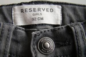 Новые Reserved