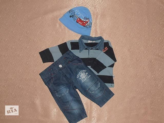 продам Джинсы+кофта+шапка бу в Мирнограде (Димитрове)