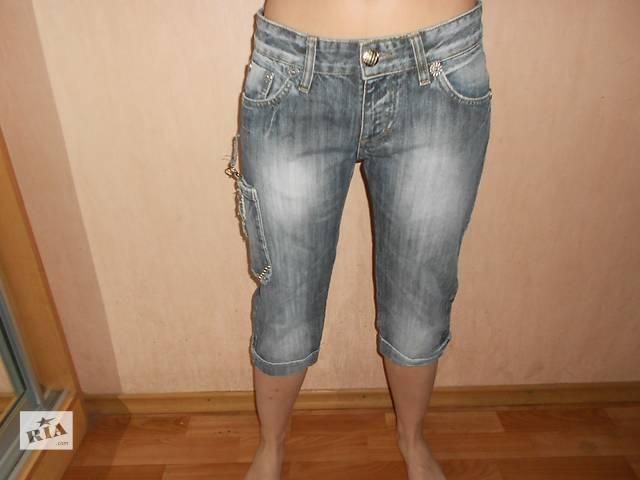 продам джинсы короткие, бриджи, под ботинки, сапоги,Denim legend , Euro 29, наш 46 размер, новые, сток бу в Николаеве