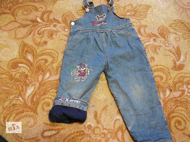 продам джинсы на флисе бу в Запорожье
