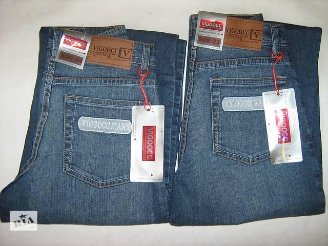 Купить джинсы подростковые