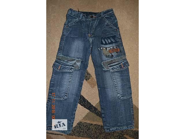джинсы утепленные для мальчика- объявление о продаже  в Хусте