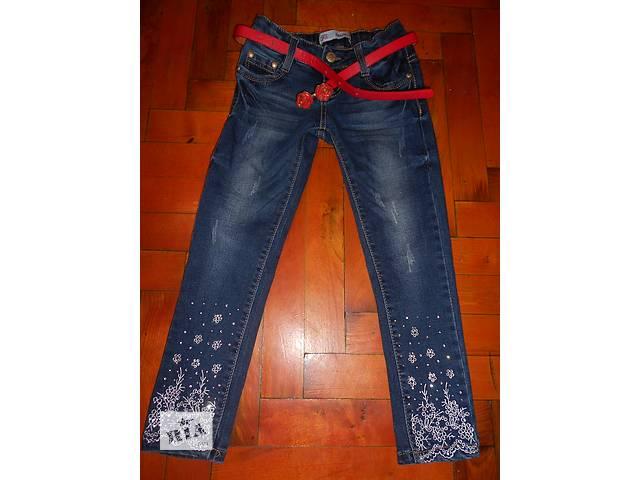 купить бу джинсы Венгрия в Запорожье