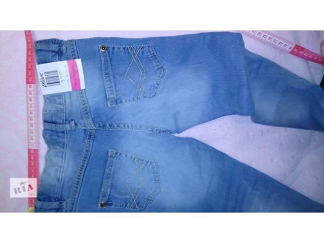бу джинси в Львове