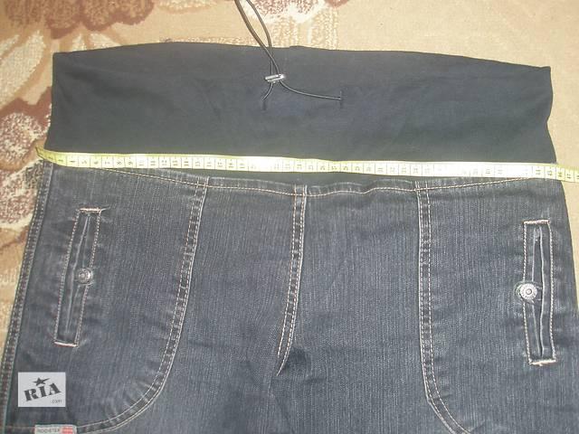 продам джинсы бу в Харькове