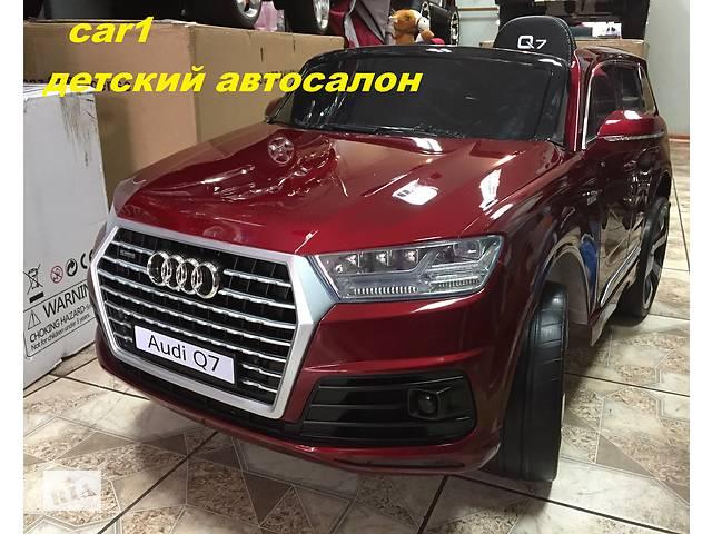 бу Детский электромобиль Audi Q7 Двери открываются в Днепре (Днепропетровск)