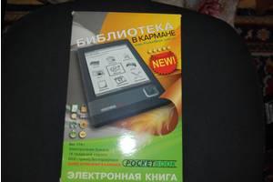 б/в Електронні книги Pocket Book