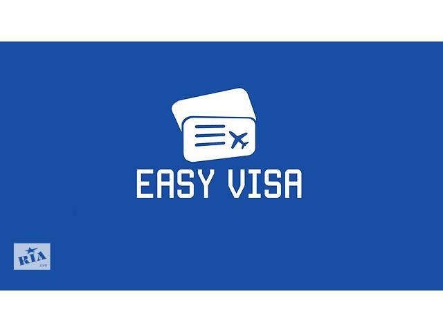 EASY VISA- объявление о продаже  в Сумах