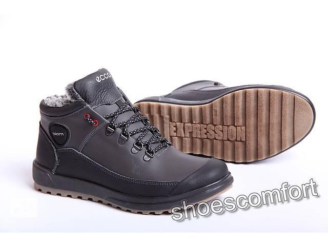 бу Ecco Yak Biom Black - зимние кожаные ботинки в Вознесенске