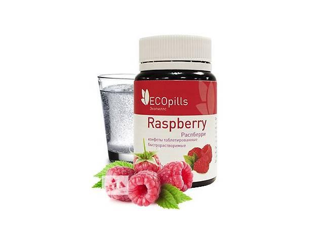 продам Ecopills RaspBerry - для похудения. Цена производителя. Фирменный магазин. бу  в Украине