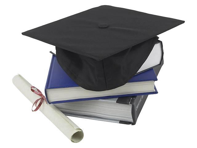 Авторское выполнение рефератов курсовых дипломных работ и  купить бу Авторское выполнение рефератов курсовых дипломных работ и диссертаций в Украине