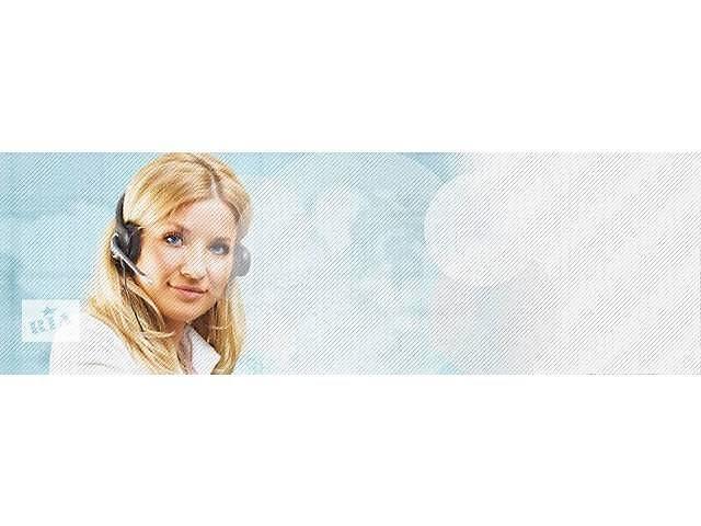Эффективная и дешевая реклама вашего бизнеса в интернете- объявление о продаже   в Украине
