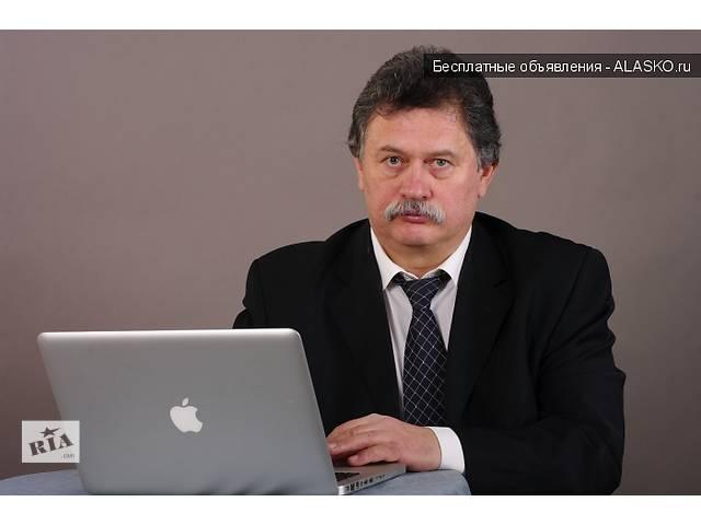 Эффективное лечение ишемической болезни сердца.- объявление о продаже  в Киеве