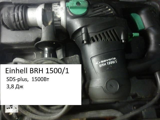 Einhell Bavaria BRH 1500- объявление о продаже  в Дрогобыче