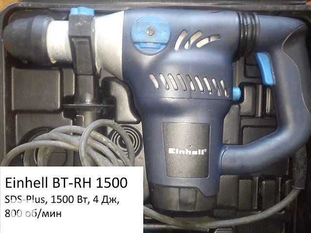 купить бу Einhell BT-RH 1500 в Дрогобыче