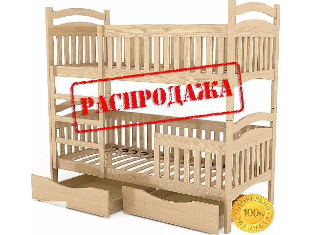 Эко кровать двухъярусная Карина Люкс, натуральное дерево- объявление о продаже  в Киеве