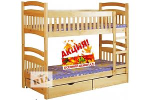 бу Детская мебель в Виннице Вся Украина