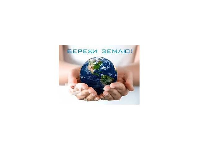 купить бу Екологічні послуги  в Украине