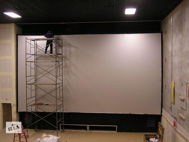 бу Экран перфорированный белый, просветный и серебристый для кино и видео  в Украине