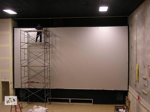 продам Экраны прямой проекции для кинотеатров и видеозалов. бу  в Украине